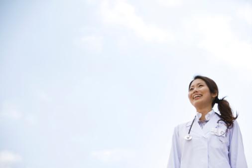 Medical Cloud Computing